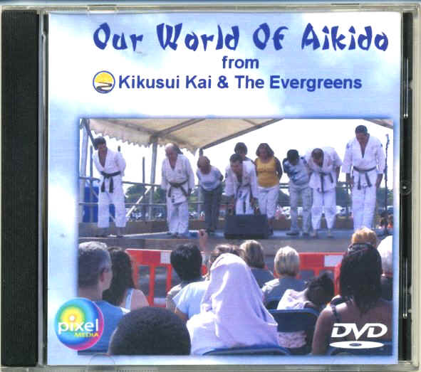 AIKIDO UK - OUR WORLD OF AIKIDO